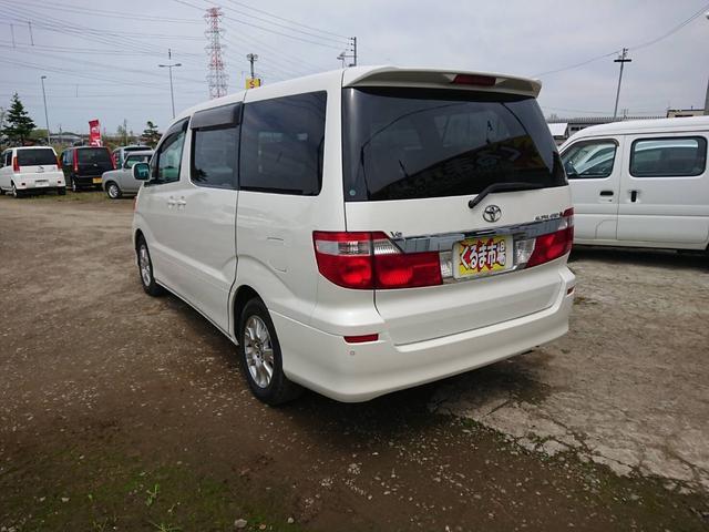 「トヨタ」「アルファード」「ミニバン・ワンボックス」「北海道」の中古車8