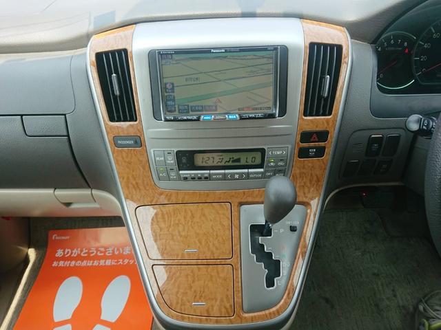 AX Lエディション 4WD バックカメラ HDDナビ HID 電動格納ミラー キーレス(7枚目)