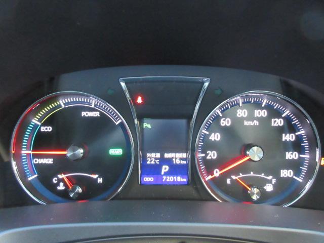 トヨタ クラウンハイブリッド アスリートS Four ブラックスタイル 1オーナー 寒冷地