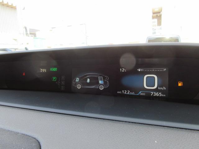 Sツーリングセレクション SDナビDTV トヨタセーフティセンス ドライブレコーダー レーダークルーズコントロール シートヒーター ETC LEDヘッドライト バックモニター(19枚目)
