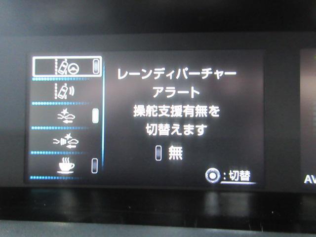 Sツーリングセレクション SDナビDTV トヨタセーフティセンス ドライブレコーダー レーダークルーズコントロール シートヒーター ETC LEDヘッドライト バックモニター(20枚目)