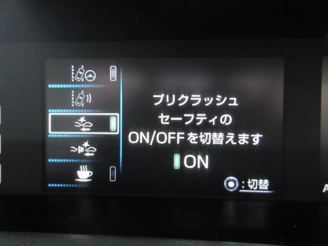 Sツーリングセレクション SDナビDTV トヨタセーフティセンス ドライブレコーダー レーダークルーズコントロール シートヒーター ETC LEDヘッドライト バックモニター(21枚目)