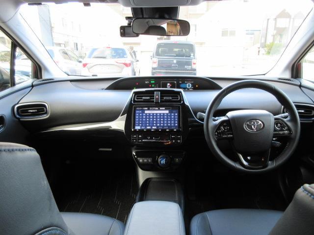 Sツーリングセレクション SDナビDTV トヨタセーフティセンス ドライブレコーダー レーダークルーズコントロール シートヒーター ETC LEDヘッドライト バックモニター(22枚目)