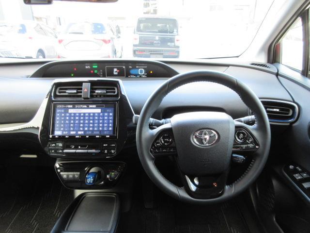 Sツーリングセレクション SDナビDTV トヨタセーフティセンス ドライブレコーダー レーダークルーズコントロール シートヒーター ETC LEDヘッドライト バックモニター(23枚目)