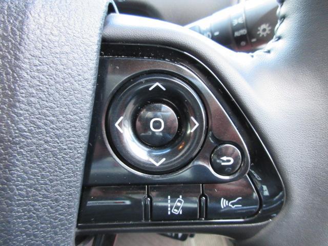 Sツーリングセレクション SDナビDTV トヨタセーフティセンス ドライブレコーダー レーダークルーズコントロール シートヒーター ETC LEDヘッドライト バックモニター(28枚目)