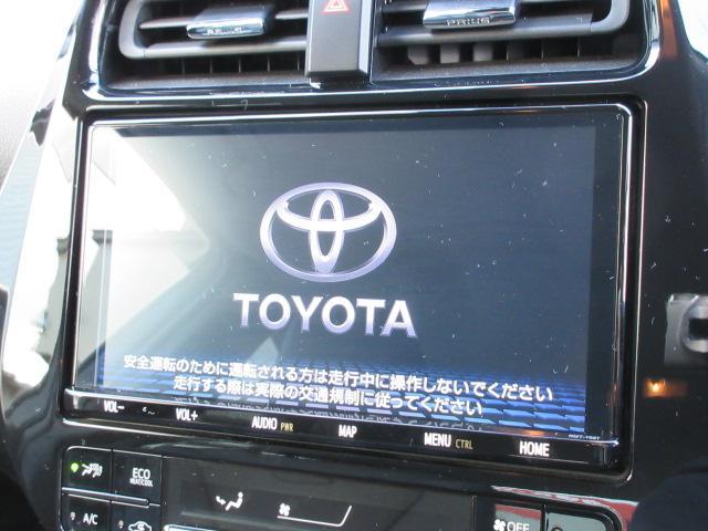 Sツーリングセレクション SDナビDTV トヨタセーフティセンス ドライブレコーダー レーダークルーズコントロール シートヒーター ETC LEDヘッドライト バックモニター(32枚目)
