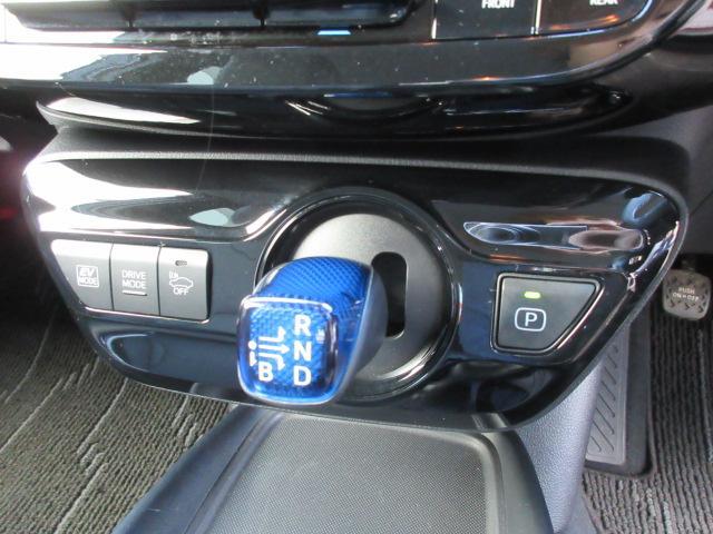 Sツーリングセレクション SDナビDTV トヨタセーフティセンス ドライブレコーダー レーダークルーズコントロール シートヒーター ETC LEDヘッドライト バックモニター(34枚目)