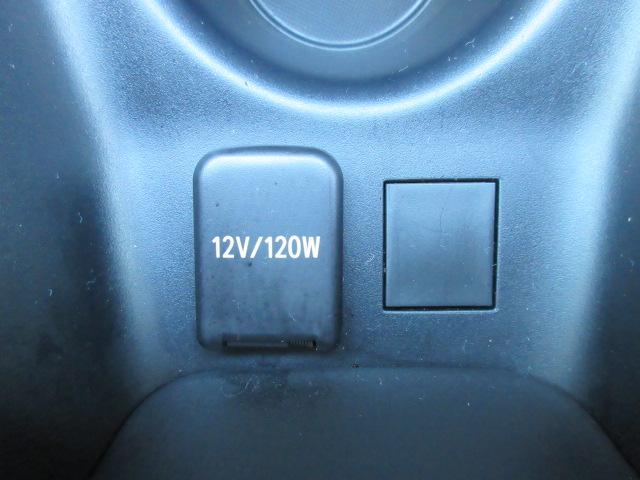 Sツーリングセレクション SDナビDTV トヨタセーフティセンス ドライブレコーダー レーダークルーズコントロール シートヒーター ETC LEDヘッドライト バックモニター(37枚目)