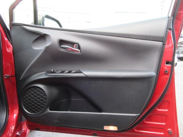 Sツーリングセレクション SDナビDTV トヨタセーフティセンス ドライブレコーダー レーダークルーズコントロール シートヒーター ETC LEDヘッドライト バックモニター(45枚目)