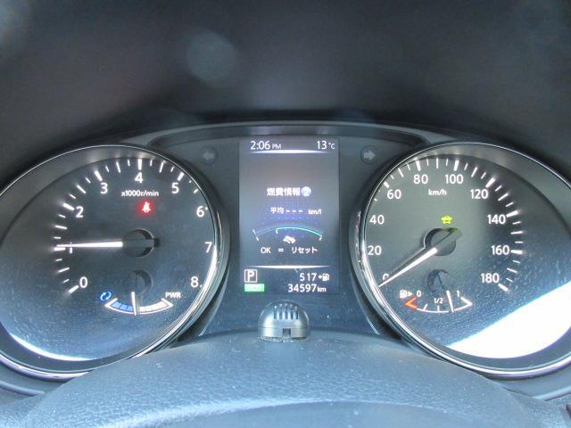 20X ハイブリッド 1オーナー HDDナビDTV エマージェンシーブレーキ 夏冬タイヤ パワーバックドア ETC パートタイム4WD クリアランスソナー ドアバイザー(20枚目)
