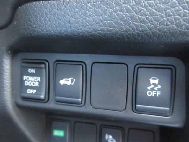 20X ハイブリッド 1オーナー HDDナビDTV エマージェンシーブレーキ 夏冬タイヤ パワーバックドア ETC パートタイム4WD クリアランスソナー ドアバイザー(24枚目)