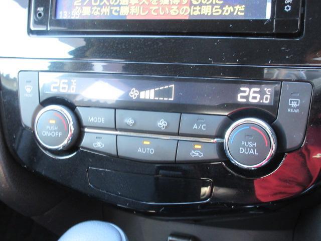 20X ハイブリッド 1オーナー HDDナビDTV エマージェンシーブレーキ 夏冬タイヤ パワーバックドア ETC パートタイム4WD クリアランスソナー ドアバイザー(30枚目)