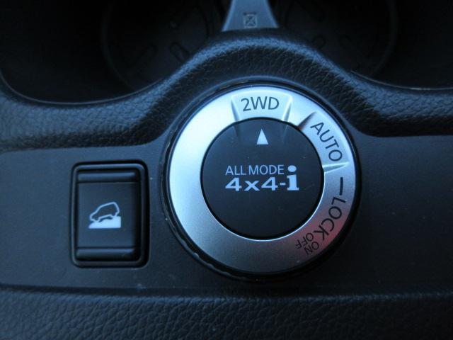 20X ハイブリッド 1オーナー HDDナビDTV エマージェンシーブレーキ 夏冬タイヤ パワーバックドア ETC パートタイム4WD クリアランスソナー ドアバイザー(32枚目)