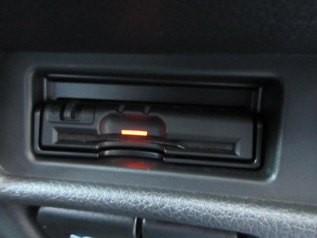 20X ハイブリッド 1オーナー HDDナビDTV エマージェンシーブレーキ 夏冬タイヤ パワーバックドア ETC パートタイム4WD クリアランスソナー ドアバイザー(45枚目)