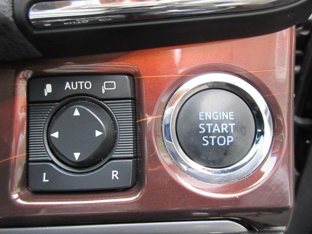 ロイヤルサルーンi-Four HDDナビDTV 夏冬タイヤ エンジンスターター 前後ドライブレコーダー ETC オートクルーズコントロール ドアバイザー バックモニター(23枚目)