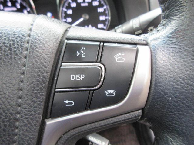 ロイヤルサルーンi-Four HDDナビDTV 夏冬タイヤ エンジンスターター 前後ドライブレコーダー ETC オートクルーズコントロール ドアバイザー バックモニター(25枚目)