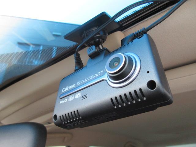 ロイヤルサルーンi-Four HDDナビDTV 夏冬タイヤ エンジンスターター 前後ドライブレコーダー ETC オートクルーズコントロール ドアバイザー バックモニター(28枚目)