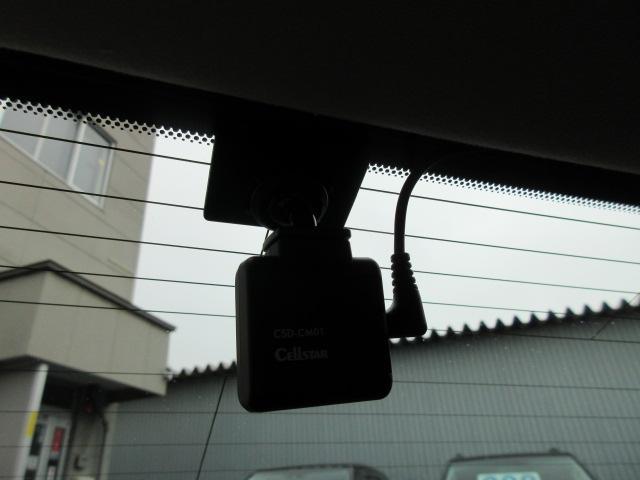 ロイヤルサルーンi-Four HDDナビDTV 夏冬タイヤ エンジンスターター 前後ドライブレコーダー ETC オートクルーズコントロール ドアバイザー バックモニター(29枚目)