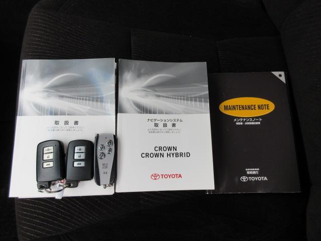 ロイヤルサルーンi-Four HDDナビDTV 夏冬タイヤ エンジンスターター 前後ドライブレコーダー ETC オートクルーズコントロール ドアバイザー バックモニター(49枚目)