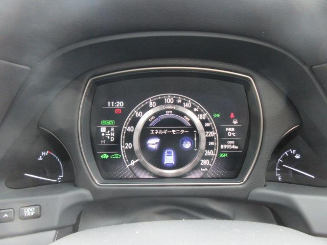 LS500h Iパッケージ レクサスセーフティシステム SDナビDTV パノラミックビューモニター ヘッドアップディスプレイ ドライブレコーダー ETC パワーバックドア レーダークルーズコントロール(21枚目)