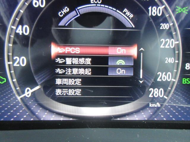 LS500h Iパッケージ レクサスセーフティシステム SDナビDTV パノラミックビューモニター ヘッドアップディスプレイ ドライブレコーダー ETC パワーバックドア レーダークルーズコントロール(24枚目)