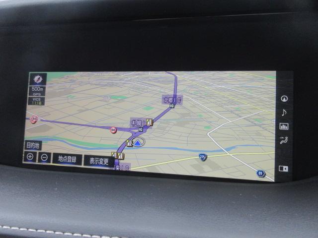 LS500h Iパッケージ レクサスセーフティシステム SDナビDTV パノラミックビューモニター ヘッドアップディスプレイ ドライブレコーダー ETC パワーバックドア レーダークルーズコントロール(39枚目)