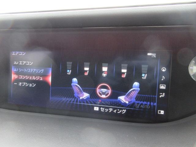 LS500h Iパッケージ レクサスセーフティシステム SDナビDTV パノラミックビューモニター ヘッドアップディスプレイ ドライブレコーダー ETC パワーバックドア レーダークルーズコントロール(41枚目)