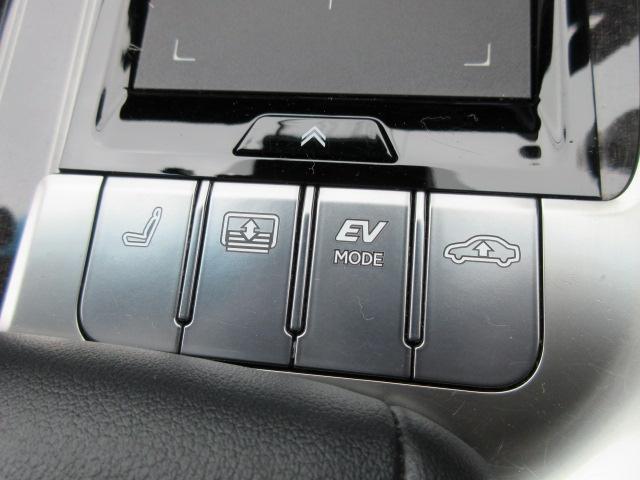 LS500h Iパッケージ レクサスセーフティシステム SDナビDTV パノラミックビューモニター ヘッドアップディスプレイ ドライブレコーダー ETC パワーバックドア レーダークルーズコントロール(45枚目)