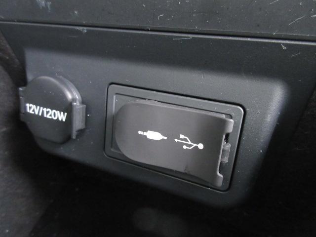 LS500h Iパッケージ レクサスセーフティシステム SDナビDTV パノラミックビューモニター ヘッドアップディスプレイ ドライブレコーダー ETC パワーバックドア レーダークルーズコントロール(46枚目)