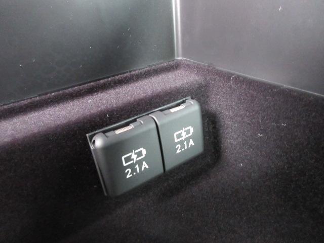LS500h Iパッケージ レクサスセーフティシステム SDナビDTV パノラミックビューモニター ヘッドアップディスプレイ ドライブレコーダー ETC パワーバックドア レーダークルーズコントロール(50枚目)