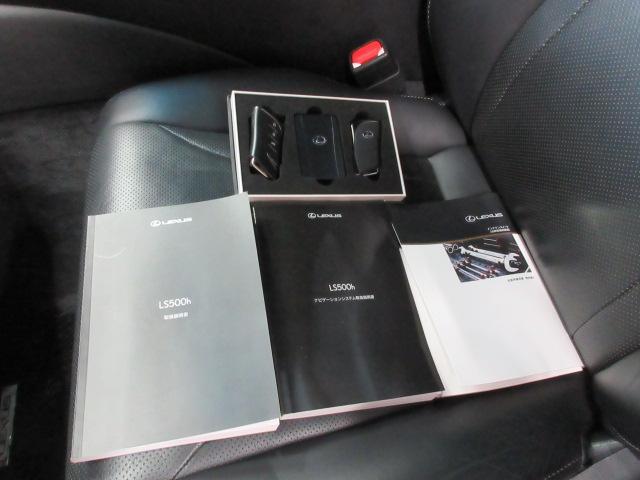 LS500h Iパッケージ レクサスセーフティシステム SDナビDTV パノラミックビューモニター ヘッドアップディスプレイ ドライブレコーダー ETC パワーバックドア レーダークルーズコントロール(61枚目)
