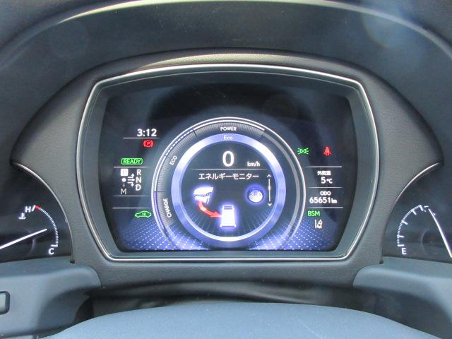 LS500h Iパッケージ レクサスセーフティシステム サンルーフ 夏冬タイヤ ドライブレコーダー SDナビDTV デジタルインナーミラー ヘッドアップディスプレイ ETC(22枚目)