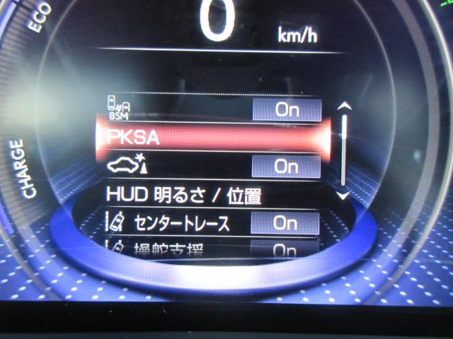 LS500h Iパッケージ レクサスセーフティシステム サンルーフ 夏冬タイヤ ドライブレコーダー SDナビDTV デジタルインナーミラー ヘッドアップディスプレイ ETC(23枚目)