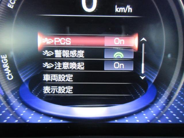 LS500h Iパッケージ レクサスセーフティシステム サンルーフ 夏冬タイヤ ドライブレコーダー SDナビDTV デジタルインナーミラー ヘッドアップディスプレイ ETC(25枚目)