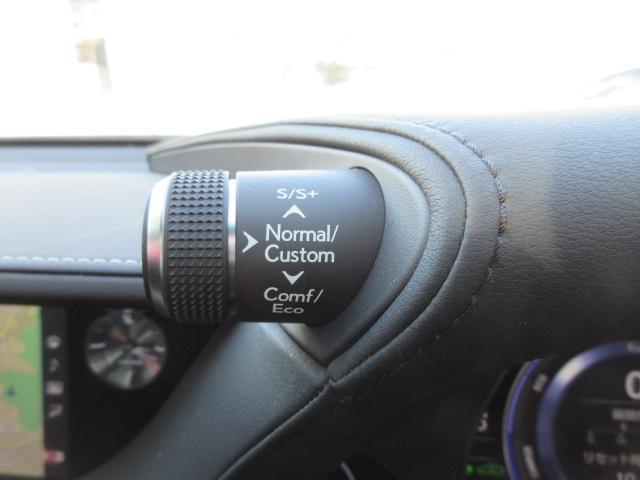 LS500h Iパッケージ レクサスセーフティシステム サンルーフ 夏冬タイヤ ドライブレコーダー SDナビDTV デジタルインナーミラー ヘッドアップディスプレイ ETC(35枚目)