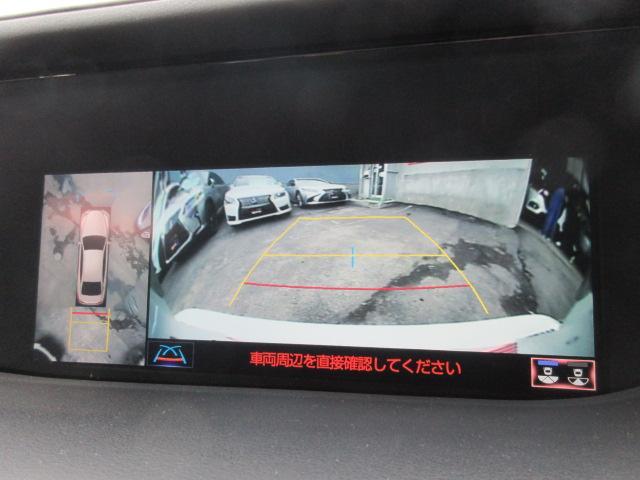 LS500h Iパッケージ レクサスセーフティシステム サンルーフ 夏冬タイヤ ドライブレコーダー SDナビDTV デジタルインナーミラー ヘッドアップディスプレイ ETC(40枚目)