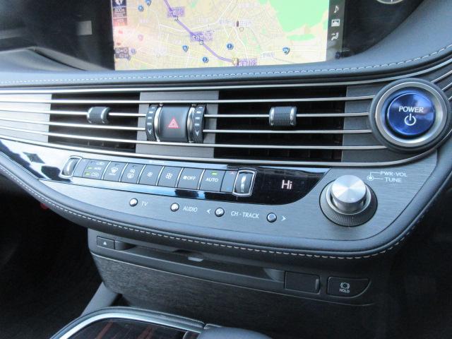 LS500h Iパッケージ レクサスセーフティシステム サンルーフ 夏冬タイヤ ドライブレコーダー SDナビDTV デジタルインナーミラー ヘッドアップディスプレイ ETC(42枚目)