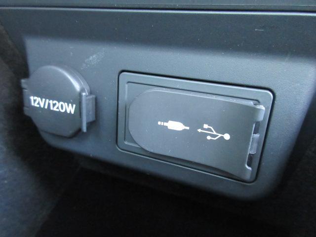 LS500h Iパッケージ レクサスセーフティシステム サンルーフ 夏冬タイヤ ドライブレコーダー SDナビDTV デジタルインナーミラー ヘッドアップディスプレイ ETC(45枚目)