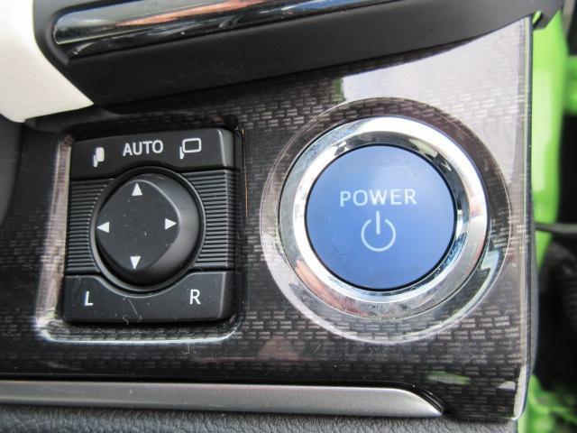アスリートS Four 若草色エディション サンルーフ HDDナビDTV ドライブレコーダー 白革シート ETC クルーズコントロール ステアリングヒーター シートヒーター バックモニター(22枚目)