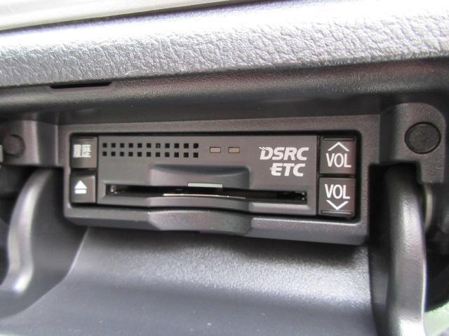アスリートS Four 若草色エディション サンルーフ HDDナビDTV ドライブレコーダー 白革シート ETC クルーズコントロール ステアリングヒーター シートヒーター バックモニター(29枚目)