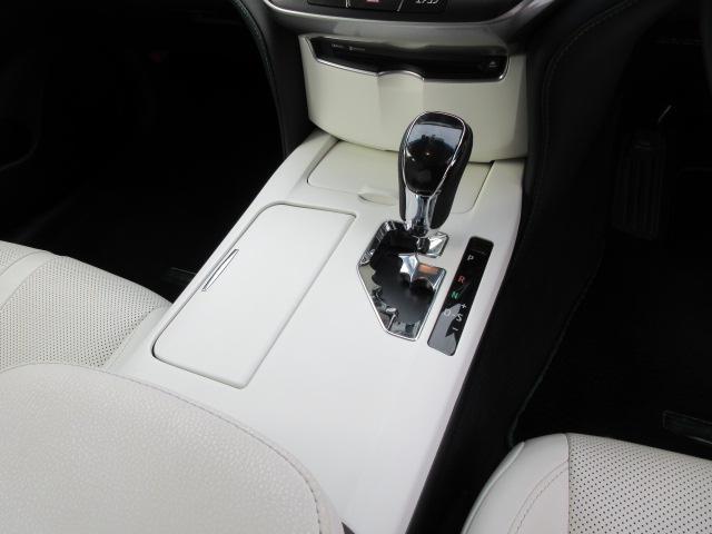 アスリートS Four 若草色エディション サンルーフ HDDナビDTV ドライブレコーダー 白革シート ETC クルーズコントロール ステアリングヒーター シートヒーター バックモニター(33枚目)