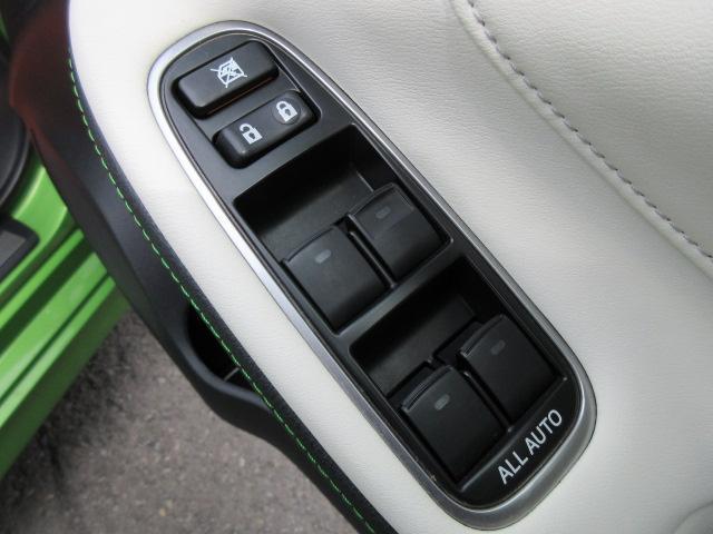 アスリートS Four 若草色エディション サンルーフ HDDナビDTV ドライブレコーダー 白革シート ETC クルーズコントロール ステアリングヒーター シートヒーター バックモニター(40枚目)