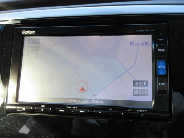 アブソルート・ホンダセンシング ローダウン エンジンスターター インターナビDTV マルチビューカメラシステム スマートパーキングアシスト 両側パワースライドドア ETC リヤクーラー(31枚目)