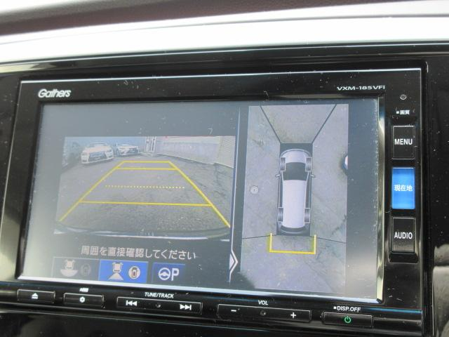 アブソルート・ホンダセンシング ローダウン エンジンスターター インターナビDTV マルチビューカメラシステム スマートパーキングアシスト 両側パワースライドドア ETC リヤクーラー(32枚目)