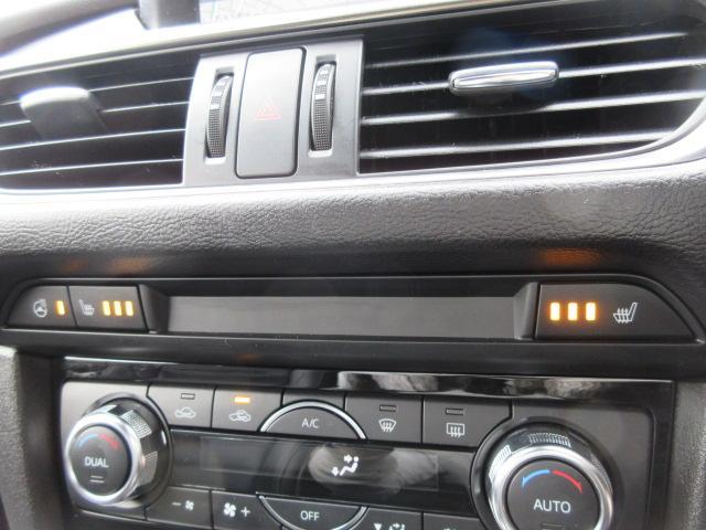 XD Lパッケージ SDナビDTV アイドリングストップ レーダークルーズコントロール ETC 黒革シート クリアランスソナー ブラインドスポットモニター シートヒーター(33枚目)