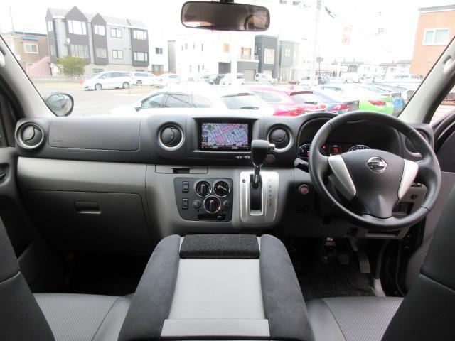 ロングライダープレミアムGX 1オーナー SDナビDTV ドライブレコーダー パートタイム4WD リヤヒーター リヤクーラー ETC プッシュスタートシステム スマートキー バックモニター(19枚目)