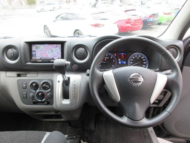 ロングライダープレミアムGX 1オーナー SDナビDTV ドライブレコーダー パートタイム4WD リヤヒーター リヤクーラー ETC プッシュスタートシステム スマートキー バックモニター(20枚目)