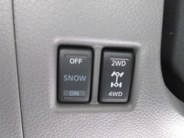 ロングライダープレミアムGX 1オーナー SDナビDTV ドライブレコーダー パートタイム4WD リヤヒーター リヤクーラー ETC プッシュスタートシステム スマートキー バックモニター(24枚目)
