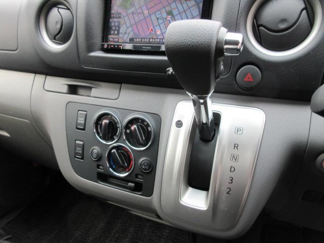 ロングライダープレミアムGX 1オーナー SDナビDTV ドライブレコーダー パートタイム4WD リヤヒーター リヤクーラー ETC プッシュスタートシステム スマートキー バックモニター(28枚目)