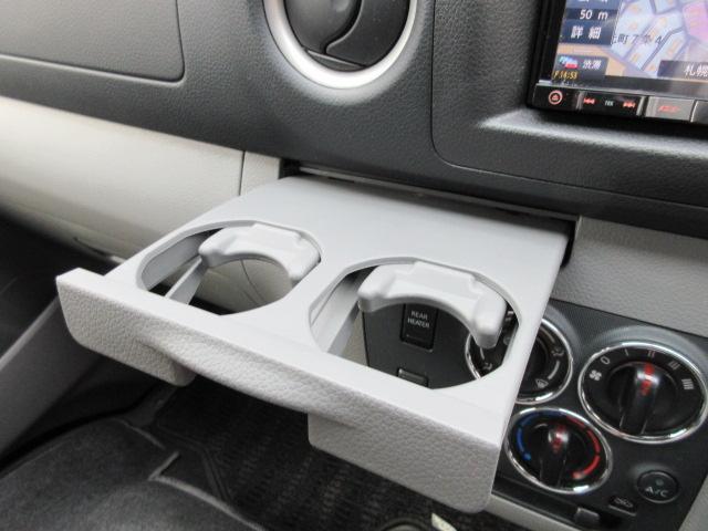 ロングライダープレミアムGX 1オーナー SDナビDTV ドライブレコーダー パートタイム4WD リヤヒーター リヤクーラー ETC プッシュスタートシステム スマートキー バックモニター(30枚目)